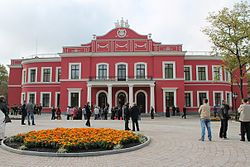 Kirovograd Theater