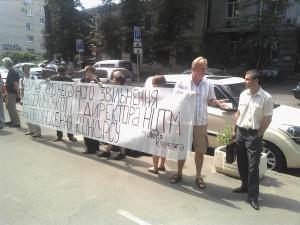 teatralny_protest2
