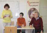 Slavic Traditions, literary festival