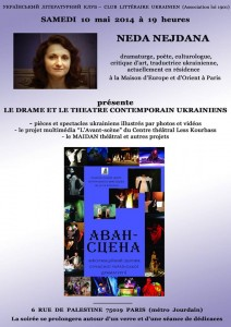 Neda Nazhdana Presentation in France