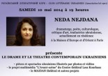 Neda Nezhdana, Playwright