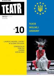 The Teatr Magazine's Cover