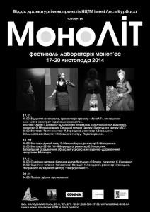 MonoLIT Poster