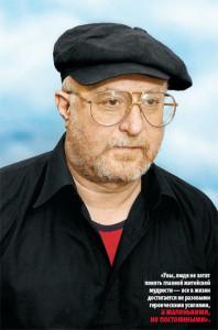 Мар'ян Біленький