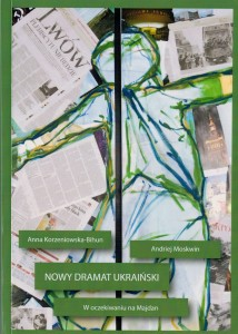 novy ukrainski dramat