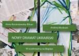 novy ukrainski dramat_sm