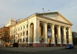 Kherson Theater named after Mykola Kulish