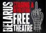 Belarus Free Theatre